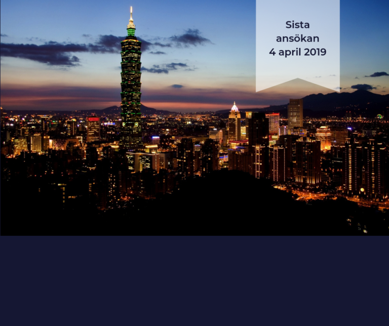 Ansökan till General Assembly, August Meeting 2019 i Taiwan